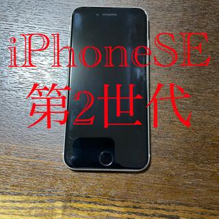 iPhone - iPhoneSE 第2世代 64GB ストア品 SIMフリー