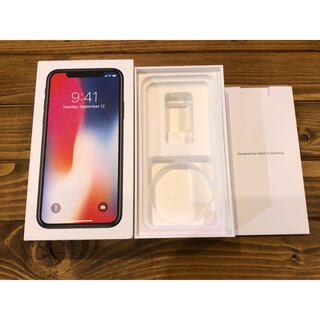 iPhone - iPhone X iPhone10 64 GB SIMフリー 本体他箱付き