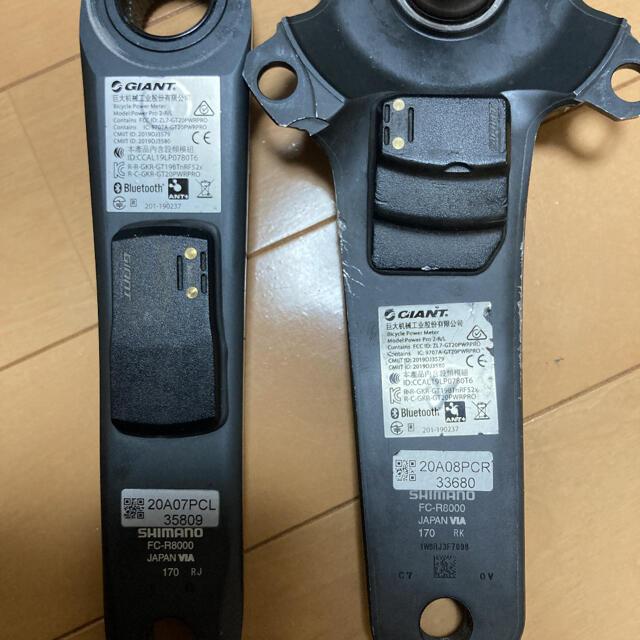 SHIMANO(シマノ)のジャイアント パワープロ アルテグラ 170mm スポーツ/アウトドアの自転車(パーツ)の商品写真