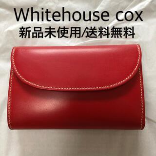 ホワイトハウスコックス(WHITEHOUSE COX)のwhitehouse cox  ホワイトハウスコックス 折り財布 赤 (財布)