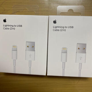 iPhone - 新品iphone純正ライトニングケーブル2m*2本セット