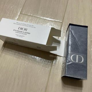 Dior - Dior リップケース ノベルティ