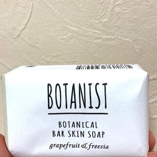 ボタニスト(BOTANIST)のBOTANIST ソープ(ボディソープ/石鹸)