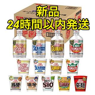 ニッシンショクヒン(日清食品)の日清食品 カップヌードル 50周年記念 カップヌードル 9種 ソーダ 4種(その他)