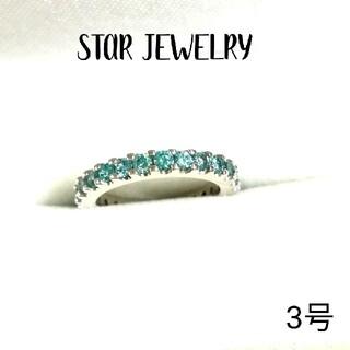 STAR JEWELRY - スタージュエリー エタニティシルバーピンキーリング 3号(美品)