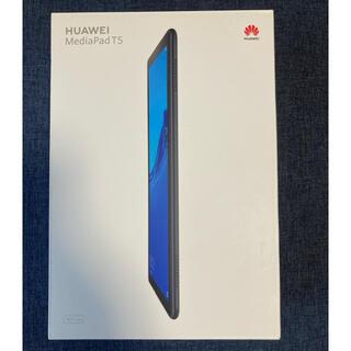 HUAWEI - HUAWEI MEDIAPAD T5 タブレット