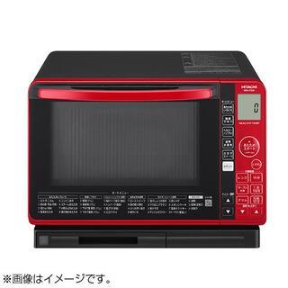 ヒタチ(日立)のHITACHI オーブンレンジ ヘルシーシェフ 23L MRO-JT230R(電子レンジ)