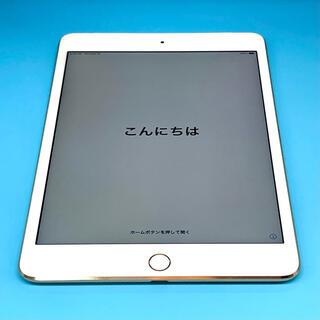 Apple - iPad mini4 Gold Wi-Fi + Cellular 128GB