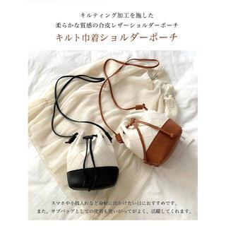 【新品】ショルダーバッグ 巾着型 キルティング バイカラー 肩掛け 斜め掛け
