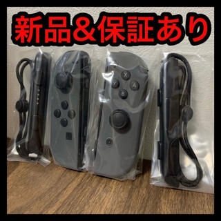 Nintendo Switch - 新品 任天堂 スイッチ ジョイコン LRセット グレー