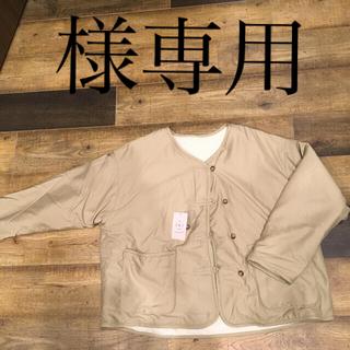 サマンサモスモス(SM2)のSM2 ノーカラーリバーシブルジャケット 新品(ノーカラージャケット)