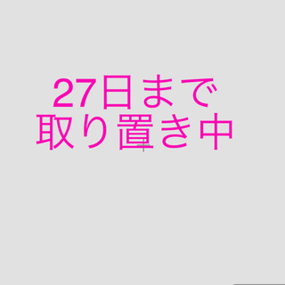 STAR JEWELRY - R.ma 様専用 27日まで取り置き中