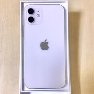 iPhone - 【超美品】iPhone 12 ホワイト 128 GB SIMフリー