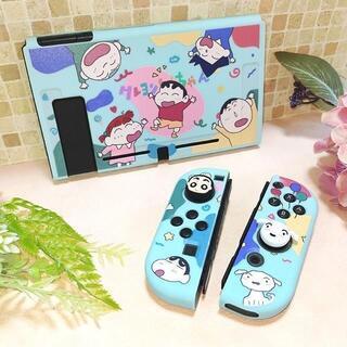 Nintendo Switch - ★SALE★ スイッチ Switch 保護 カバー クレヨンしんちゃん 防衛隊