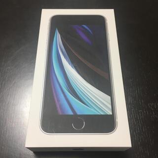 Apple - iPhoneSE 64GB