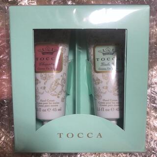 トッカ(TOCCA)のトッカ ハンドクリーム 2本セット(ハンドクリーム)