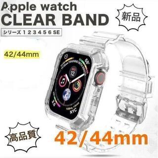 42mm/44mm Apple Watch アップルウォッチ クリア バンド