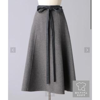 ドゥロワー(Drawer)の最終価格‼︎ブラミンク BLAMINK ウールスカート グレー 新品未使用(ロングスカート)