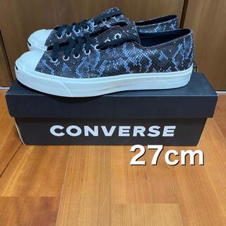 CONVERSE - 27cm 新品未使用 コンバース ジャックパーセル スネーク 27cm パイソン