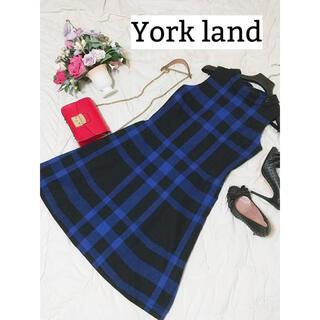 Yorkland - York land ヨークランド チェックワンピース ウール ブルー