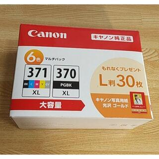 純正 BCI-370XL BCI-371XL 6色 インク 新品 / 207