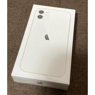 Apple - 新品未開封 iPhone11 64GB WHITE ホワイト 白 SIMフリー
