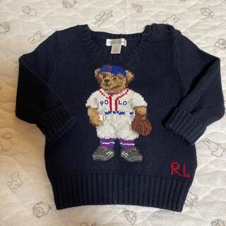 ラルフローレン(Ralph Lauren)のポロベア  セーター  9M(ニット/セーター)