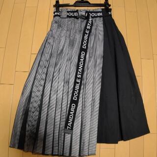 ダブルスタンダードクロージング(DOUBLE STANDARD CLOTHING)のダブルスタンダードクロ−ジング スカート(その他)