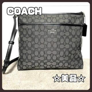 COACH - 【美品】早い者勝ち! coach コーチ ショルダーバッグ 黒系 ナンバー有