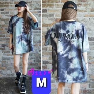 ジェイダ(GYDA)のMIRROR9/Tie-dye Tshirts/BK/ℳ(Tシャツ(半袖/袖なし))