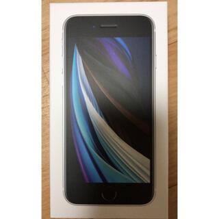 iPhone - iPhone SE 第2世代 128GB ホワイト ドコモSIMロック解除済