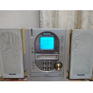 Panasonic - PanasonicMDステレオ