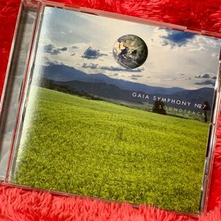 美品❣️地球交響曲  ガイアシンフォニー 第七番 サウンドトラックCD(映画音楽)