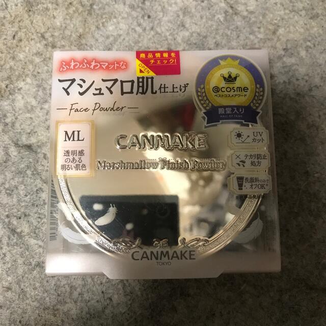 CANMAKE(キャンメイク)のキャンメイク(CANMAKE) マシュマロフィニッシュパウダー ML(10g) コスメ/美容のベースメイク/化粧品(フェイスパウダー)の商品写真