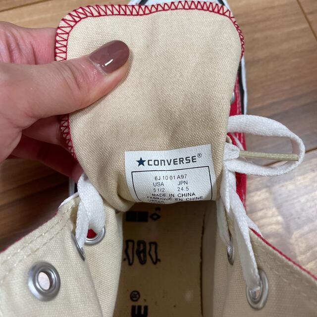 CONVERSE(コンバース)のコンバース ハイカット スニーカー 24.5センチ 赤 レッド レディースの靴/シューズ(スニーカー)の商品写真