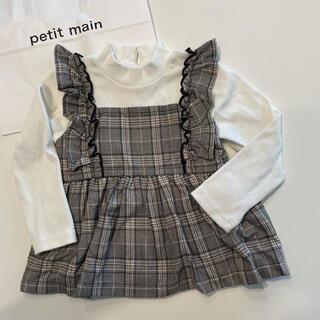 petit main - 【プティマイン 】チェックドッキング長袖トップス110