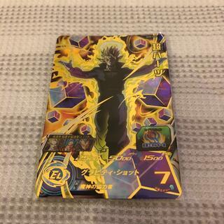 ドラゴンボール - オマケ付き 超ハーツ ドラゴンボールヒーローズ