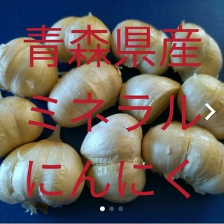 バラにんにく✤双子ちゃん✤300g(野菜)