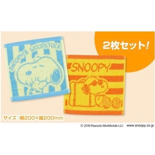 スヌーピー(SNOOPY)のスヌーピーハンドタオル(タオル/バス用品)