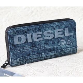 ディーゼル(DIESEL)の新品タグ付き【ディーゼル】ビッグロゴ デニムラウンドファスナー長財布(長財布)