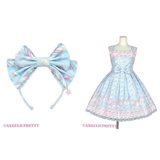Angelic Pretty - sugary carnival ジャンパースカート カチューシャ セット