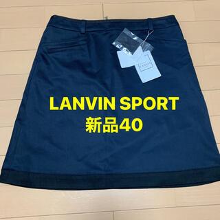 ランバン(LANVIN)の新品40  ランバン LANVIN SPORT レディース ゴルフスカート(ウエア)