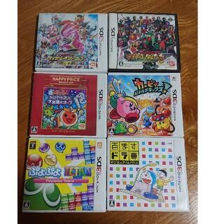 ニンテンドウ(任天堂)のDSソフト まとめ売り(家庭用ゲームソフト)