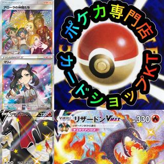 ポケモン - ■注文用■ ポケモンカード オープン記念オリパ