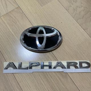 トヨタ(トヨタ)のアルファード 30後期 エンブレム(車種別パーツ)