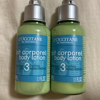 L'OCCITANE - ロクシタン ボディローション 35ml×2