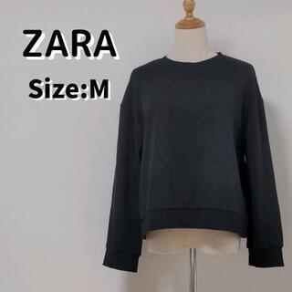 ZARA - 【古着】【ZARA】トップス・スウェット ブラック Mサイズ