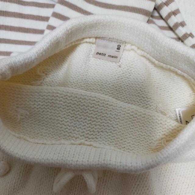 petit main(プティマイン)のpetit main プティマイン ベビーセットアップ80 キッズ/ベビー/マタニティのベビー服(~85cm)(ロンパース)の商品写真