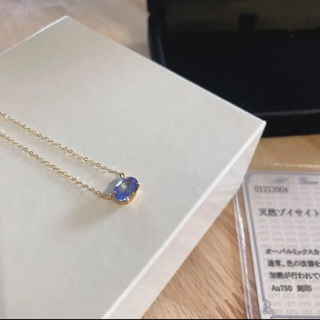 【送料無料】18金 天然 タンザナイト ゾイサイト ネックレス
