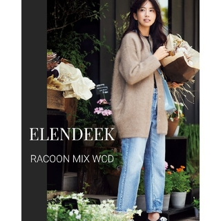 DEUXIEME CLASSE - ELENDEEK 東原亜紀 ラクーンカーディガン コート